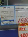 20070304_yamada