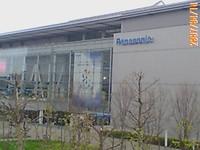 20070414_risupia1