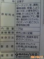 20070422_2