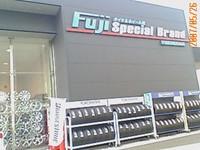 20070526_fujic1