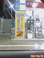 20070620