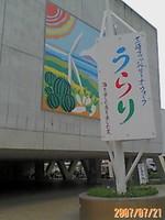 20070721