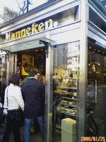 20080126_manneken