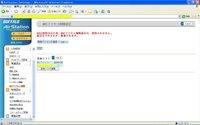 20080309_lan_mac