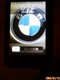 20080310_ipodtouch3
