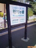 200804063