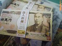 20080511_rich1