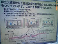 20081115_263