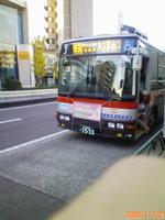 20081120_2