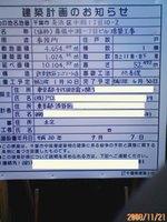 20081121_bmwj3