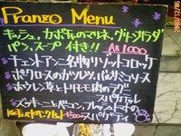 20081206_cento_anni2