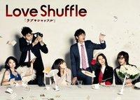 20090125_love_shuffle1