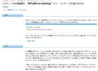 20090221_ntldr_is_missing