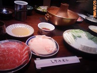 20090329_sakasu1