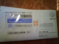 20090418