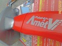 20070706_ametv1