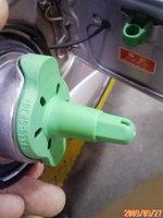 20090926_fuelcap1