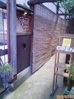 20100327_spicecafe