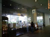 201007170_2