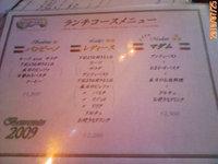 20100725_cafe2