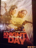 20101011_knight_and_day