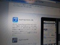 20101125_apple_os422