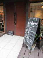 20121111_du_barry1
