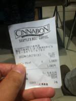 20121117_cinnabon2