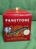20131215_panettone2_2