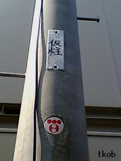 20060311